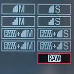 Как открыть RAW