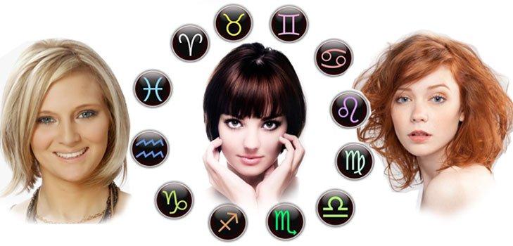 Стрижки и окрашивание для разных знаков зодиака