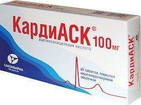 Кардиаск инструкция по применению таблетки