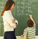 Отношения учителя и ученика