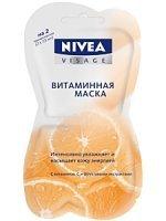 Nivea Витаминная маска