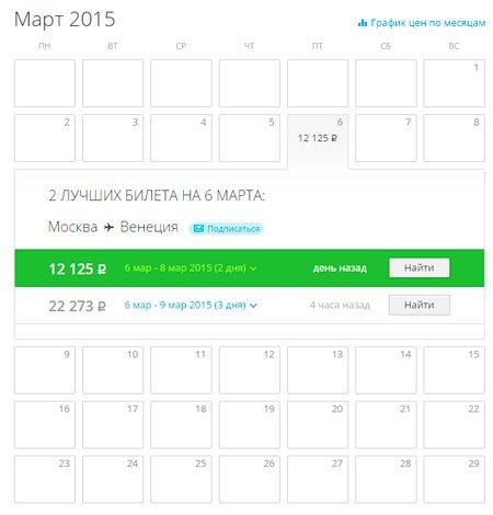 Выходные и праздники 2015