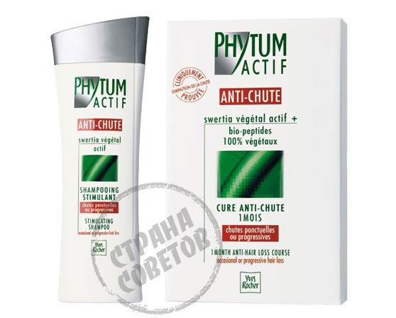 Yves Rocher Phytum Anti-Chute месячный курс от выпадения волос