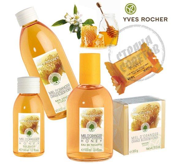 Yves Rocher LES PLAISIRS NATURE Honey туалетная вода, гель для душа, мыло, сахар