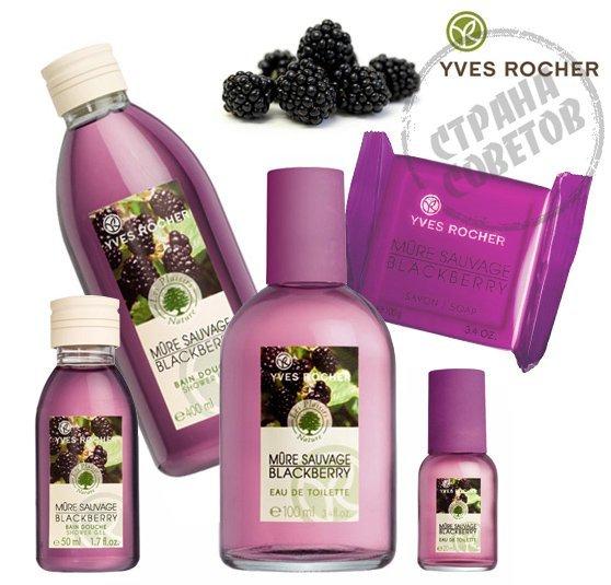 Yves Rocher LES PLAISIRS NATURE Blackberry туалетная вода, гель для душа, мыло