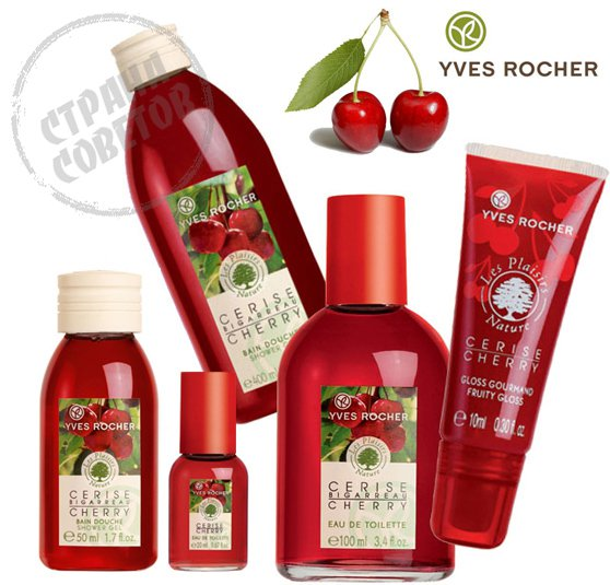 Yves Rocher LES PLAISIRS NATURE Cherry туалетная вода, гель для душа