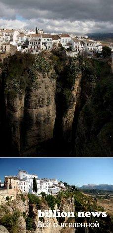 Города на краю земли (5 фото)
