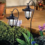 Садовое освещение
