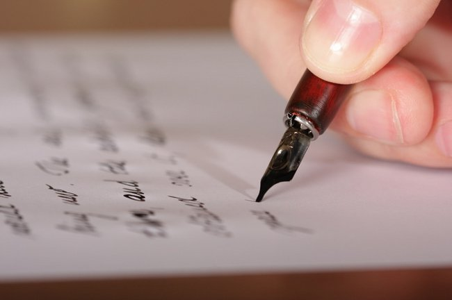 Письмо коллегам при увольнении