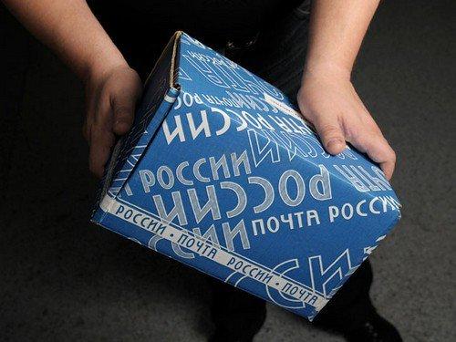 Как отследить посылку через сайт почты России