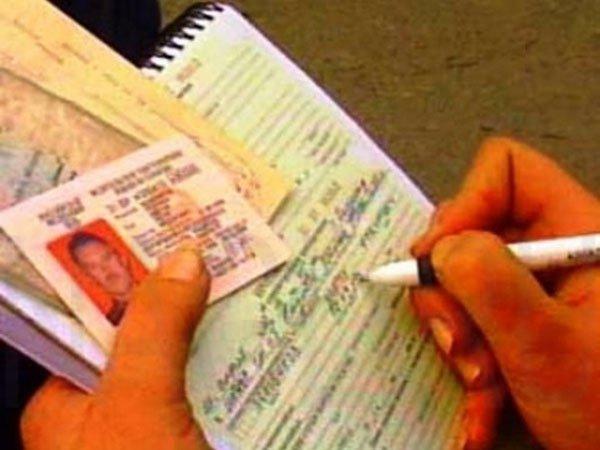 Как узнать штрафы ГИБДД? Как узнать по фамилии штрафы ГИБДД?