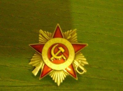 Кому и зачем выдавался орден Великой Отечественной войны 1 и 2 степени