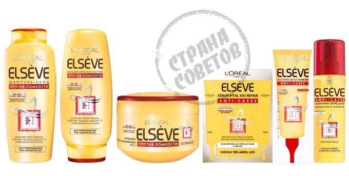 LOreal Elseve Против Ломкости шампунь, бальзам, маска, сыворотка, спрей