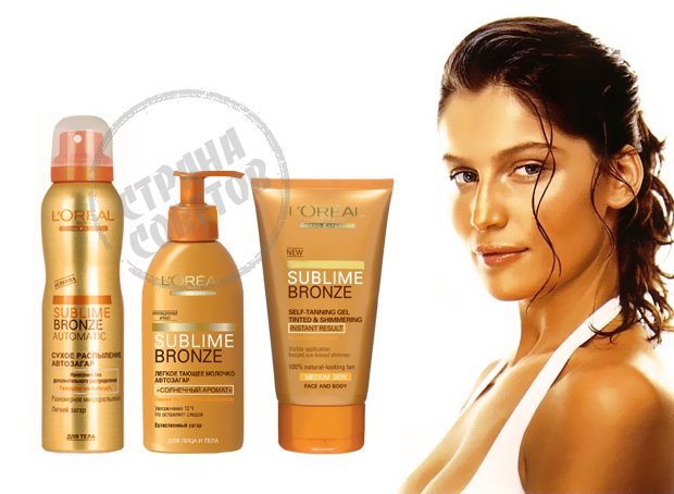 LOreal Sublime Bronze автозагар, молочко, гель, спрей