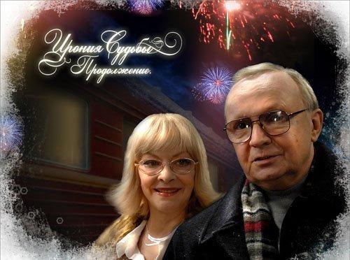 Лучшие новогодние комедии