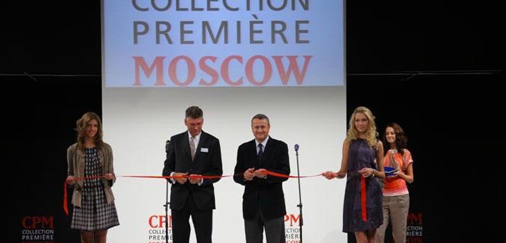Открыта новая модная выставка Collection Premiere Moscow
