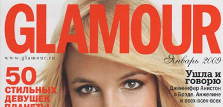 Юбилей журнала Glamour в России