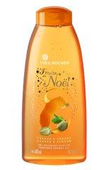 Yves Rocher FRUITS DE NOEL Апельсин & Миндаль туалетная вода, гель, молочко, мыло, крем, бальзам